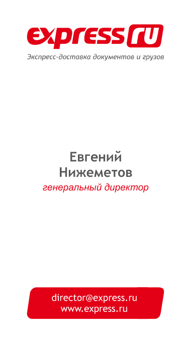 Нижеметов Евгений