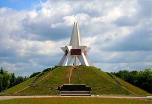 Фото - Брянск