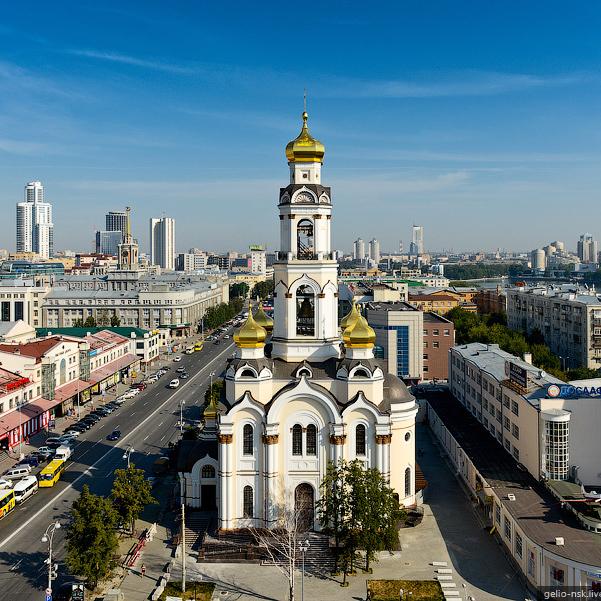 Фото - Екатеринбург