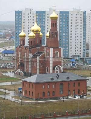 Фото - Нижневартовск