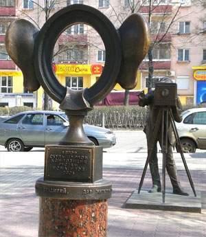 Фото - Пермь