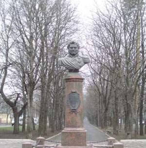 Фото - Ставрополь