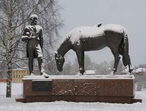 Фото - Вологда