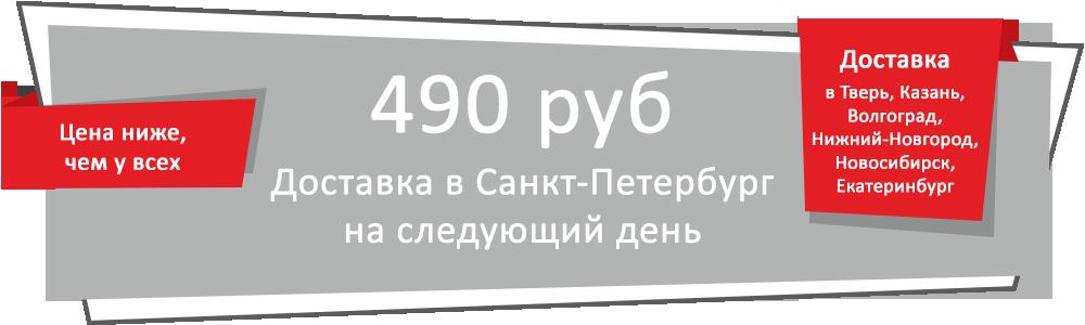 9bbebf705fabd Экспресс-доставка грузов, документов, посылок и писем по России ...