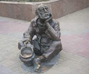 Фото - Челябинск