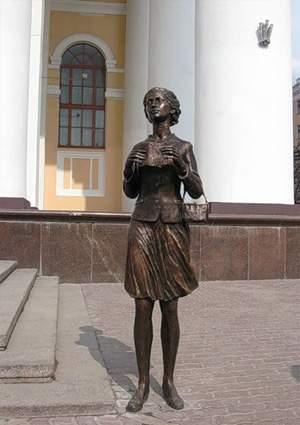 Фото - Калуга