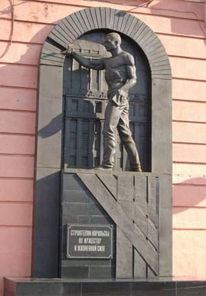 Памятники в омске цена Норильск гравировка на гранитных памятниках архитектуру