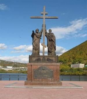 Фото - Петропавловск-Камчатский