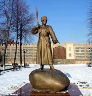 Фото - Владикавказ